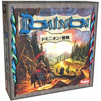 ドミニオン:冒険