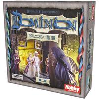 ドミニオン:陰謀第二版