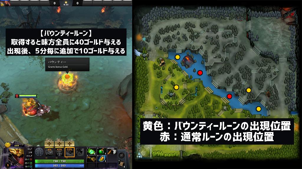 ゲームの流れ5.jpg