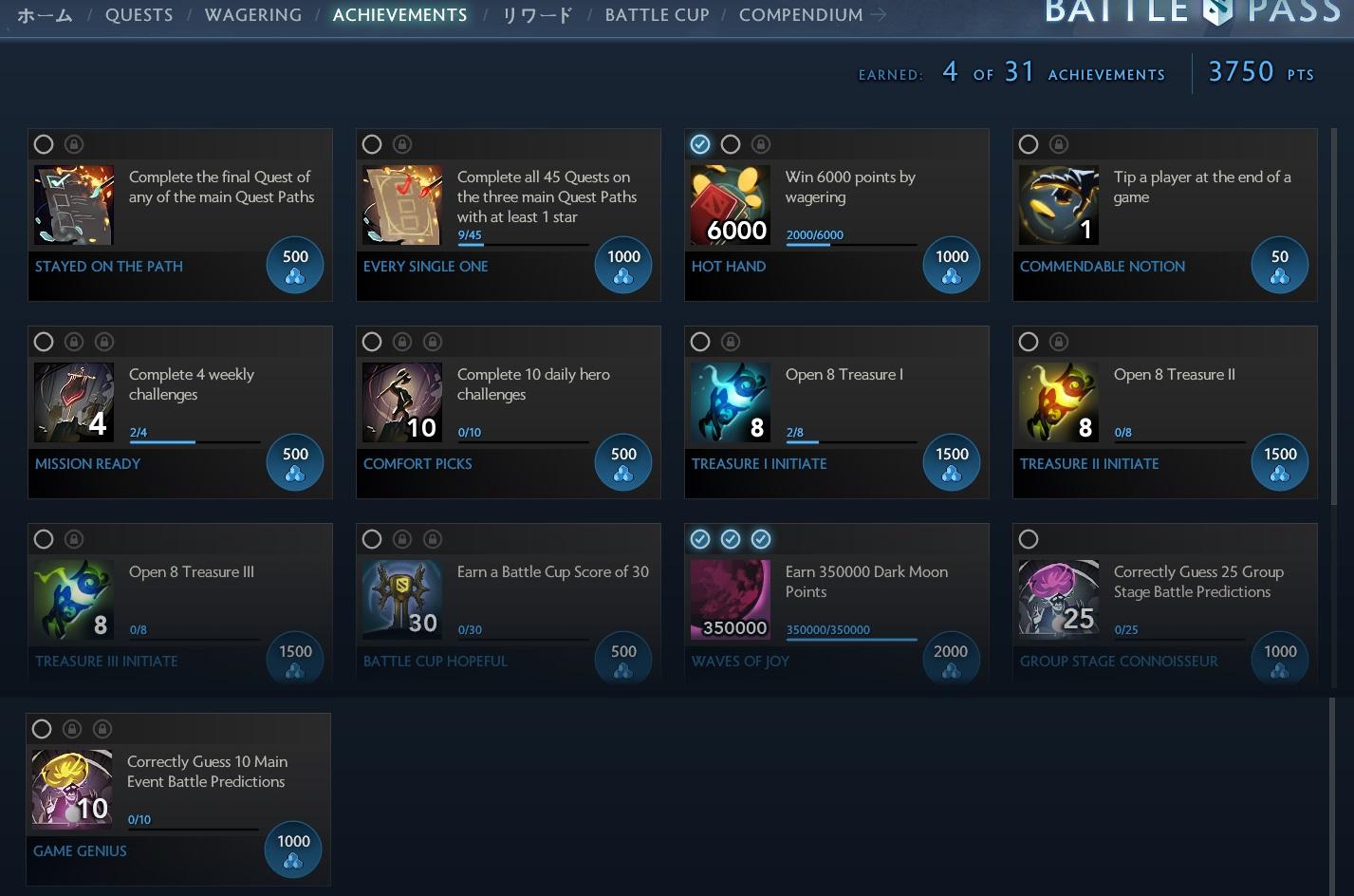 BattlePass011.jpg