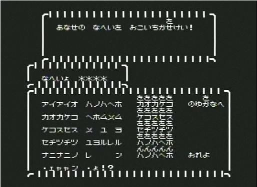 カンセム語(カタカナ).jpg