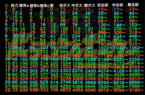 AF1FFA2A-DCDA-462B-9FDF-9550793556A4.jpeg