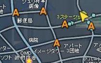シュリ銅像街DVD配達.jpg