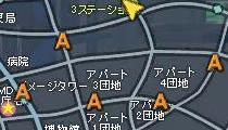 マンション団地内書籍配達.jpg