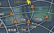 マンション1団地DVD配達.jpg