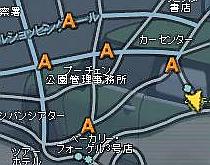 ミトロンガス配達.jpg