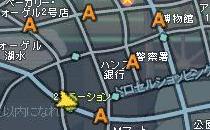 ミネラルヲーター.jpg