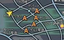 ITセンター新聞配達.jpg