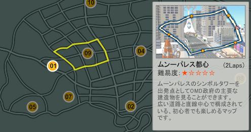 01 ムーンパレス都心.jpg