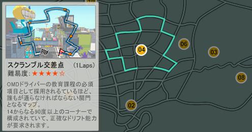 04 スクランブル交差点.jpg