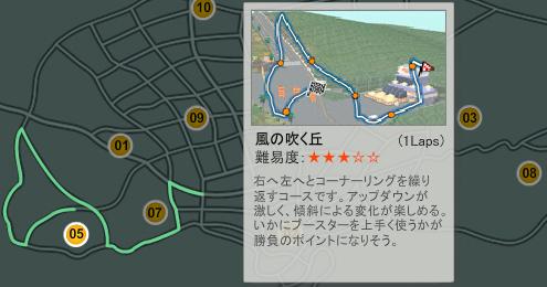 05 風の吹く丘.jpg