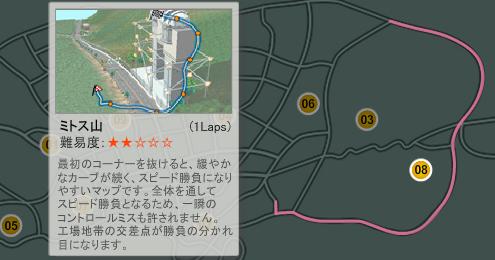 08 ミトス山.jpg