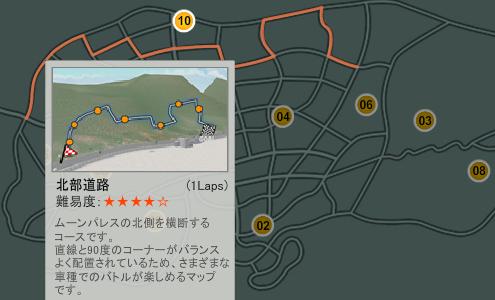 10 北部道路.jpg
