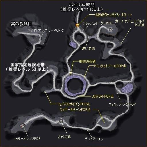岩穴マップ_0.jpg