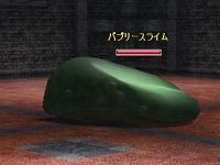 28Fバブリースライム.jpg