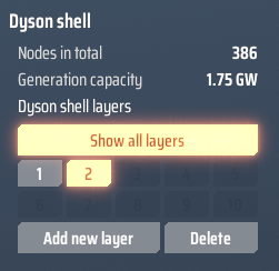 Dyson-shell-layer-selected.png