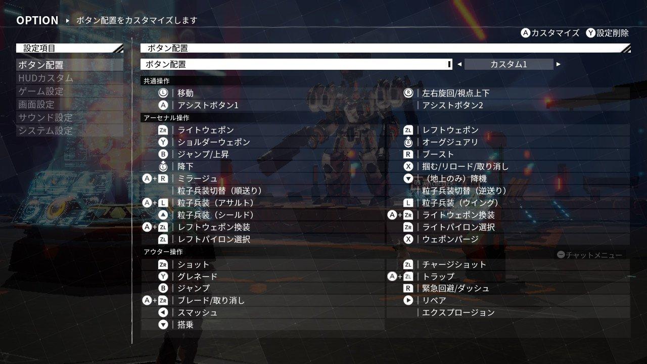 デモエクキーコン.jpg