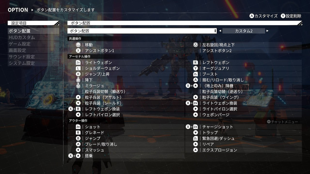 keyconf.jpg