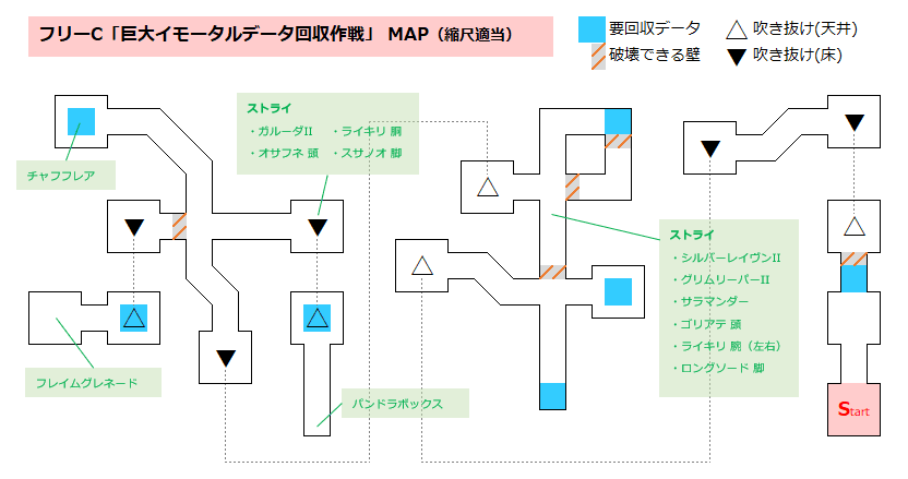 MAP_LeopardBehind.png