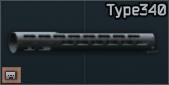 SOK-12 Custom Guns Type-340 handguard__cell.png