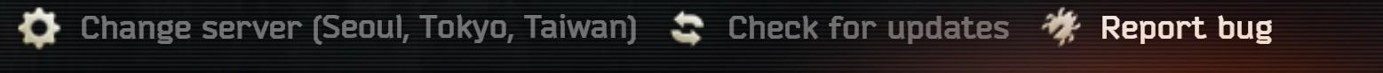 バグリポート ランチャー画面.jpg