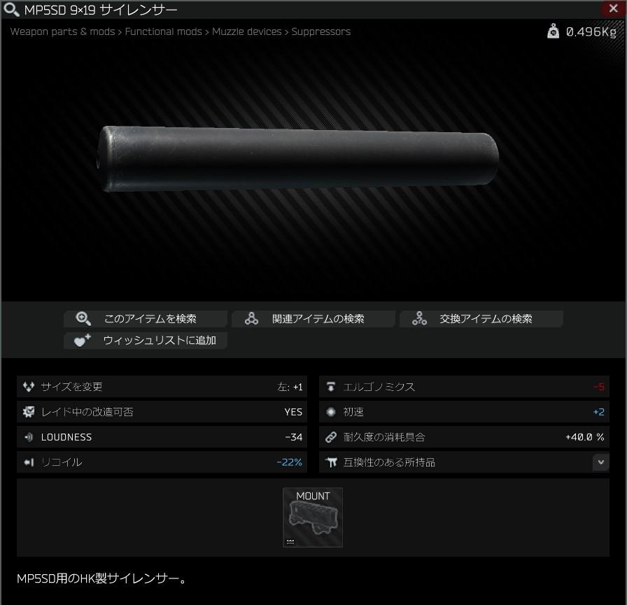MP5SD 9x19 silencer.jpg