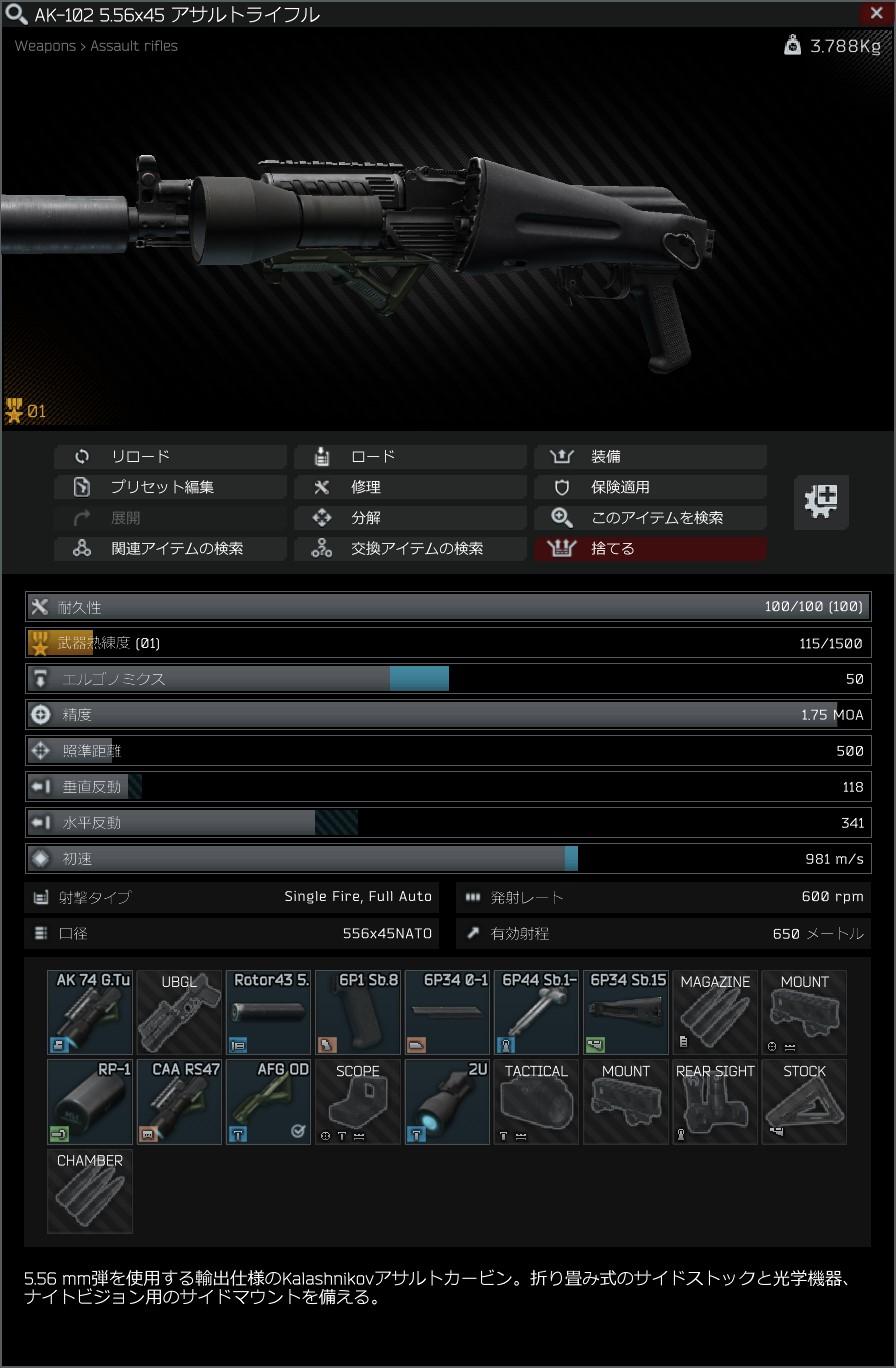 Gunsmith Part12_Ver0.12.11.jpg