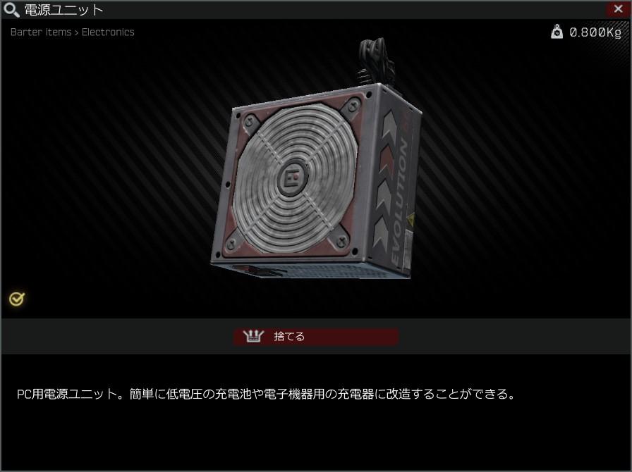 Power supply unit_0.jpg