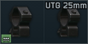 25mm_UTG_icon.png