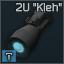 2U Kleh_cell.png