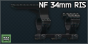 34mmrail_Icon.png