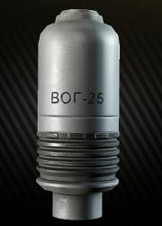 40mm_granade_icon.png