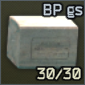 5.45x39mm BP 30pack_cell.png