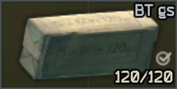 5.45x39mm BT 120pack_cell.png