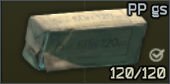 5.45x39mm PP 120pack_cell.png