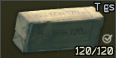 5.45x39mm T 120pack_cell.png