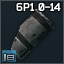 6p1_0-14_icon.png
