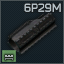6p29m_Icon.png