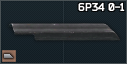 6p340-1_icon.png
