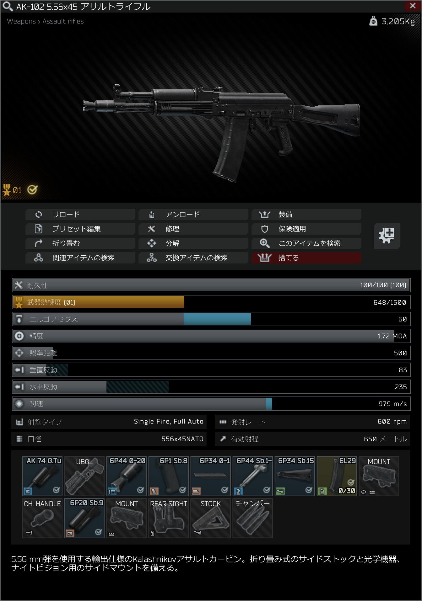 AK-102.jpg