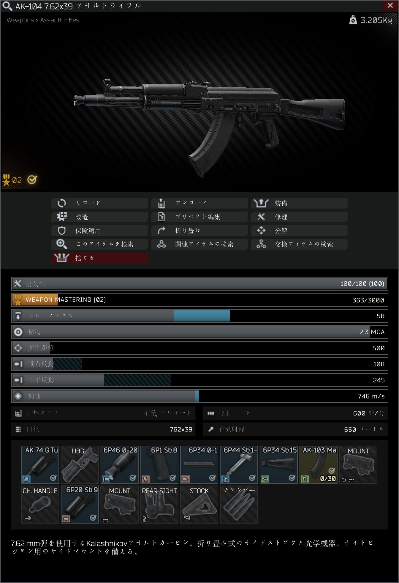 AK-103 Assault rifle.jpg