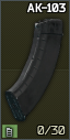 AK-103_mag_cell.png