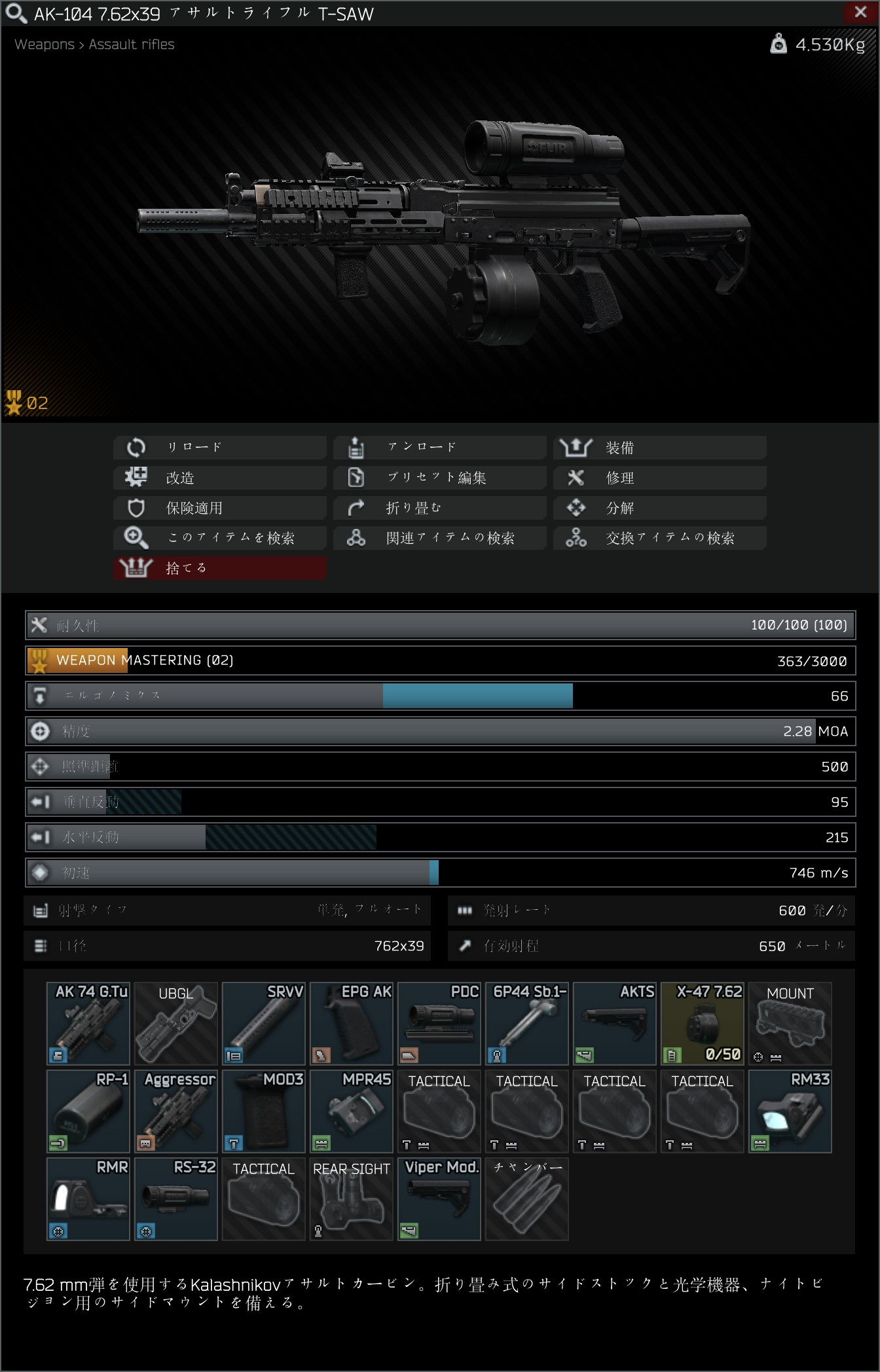 AK-104 T-SAW.jpg