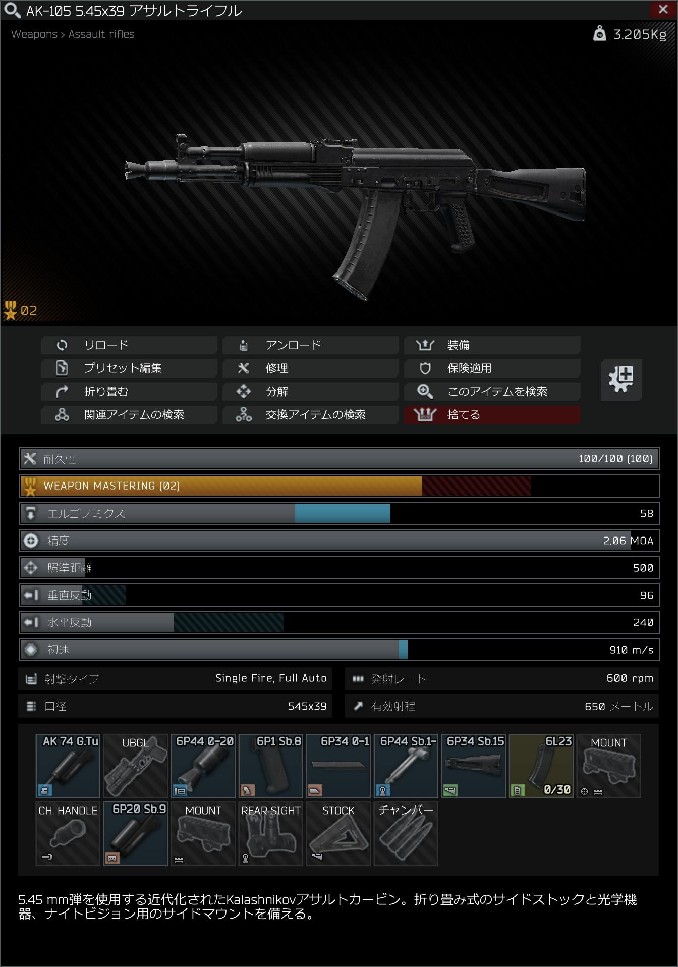 AK-105(1).jpg