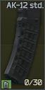 AK-12_std_cell.png