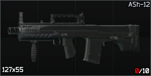 Ash-12_cell.png