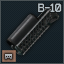 B10Icon.png
