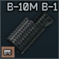 B10M+B19_cell.png