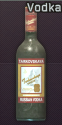 Bottle_of_vodka_Tarkovskaya_cell.png