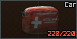 CAR first aid kit_cell.png